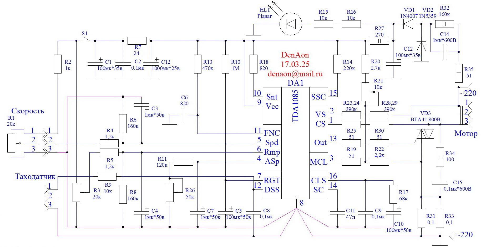 Регулятор хода для коллекторных двигателей схема